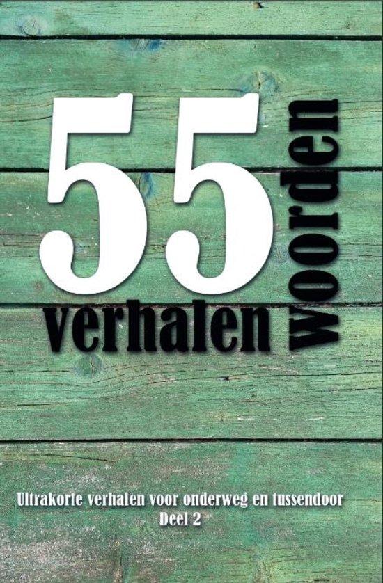 55 woordenbundel nu te koop!