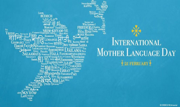 International Mother Language Day 2020